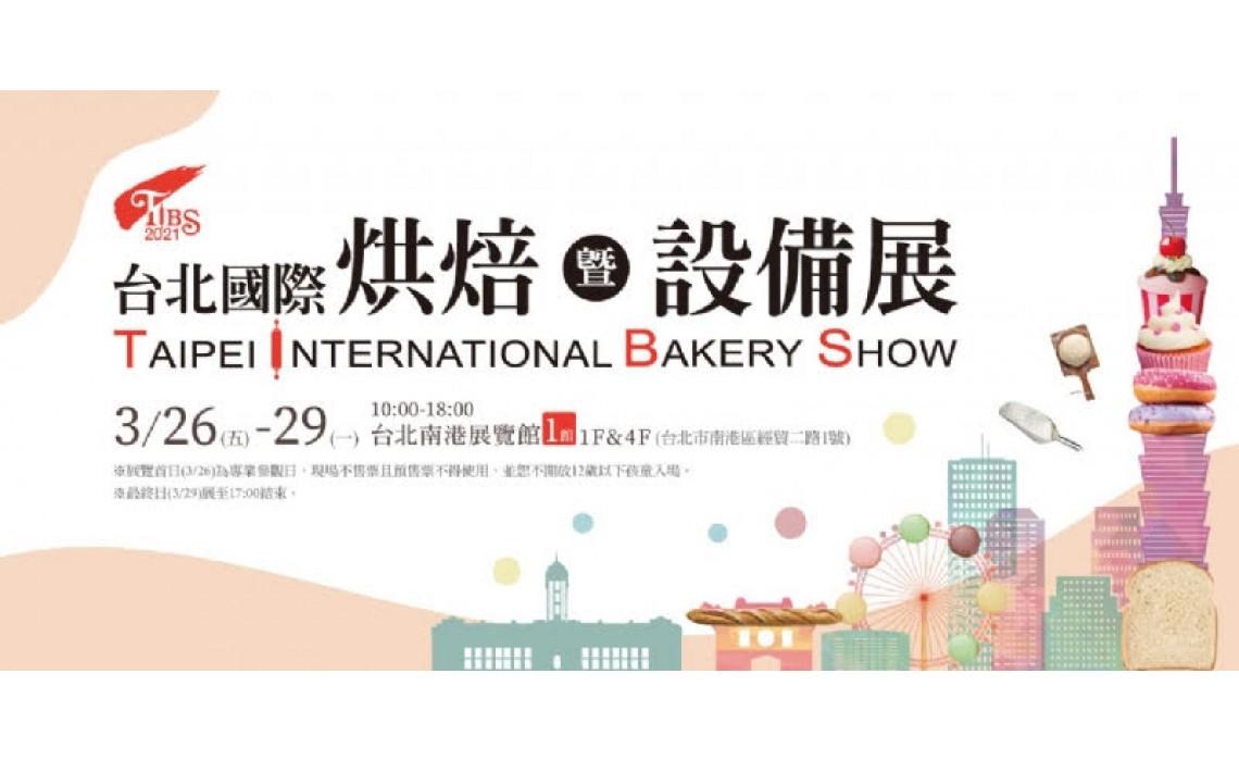 [2021 Taipei International Bakery Show]