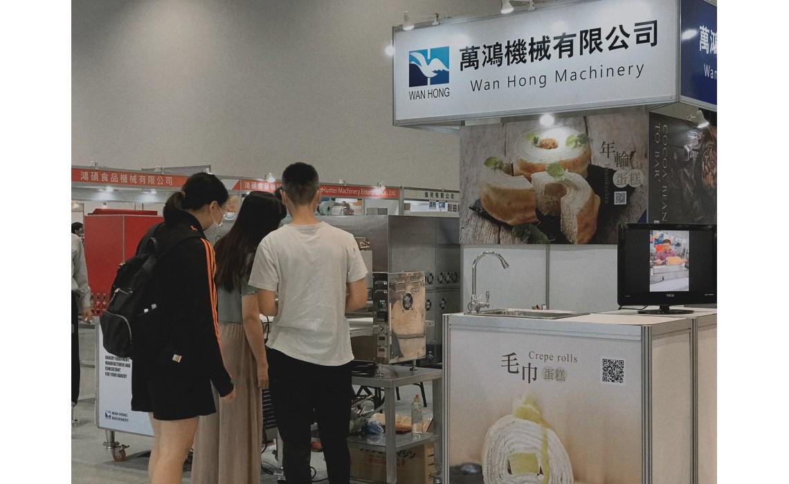 [2020 Bakery Show in Taipei]