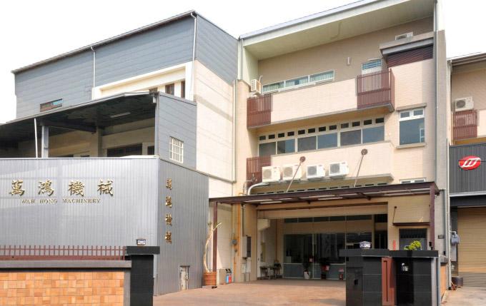 Wan Hong Machinery Co., Ltd.